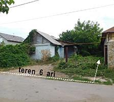 Urgent! Casă cu teren 6 ari la Cricova, comunicații, drum asfalt!