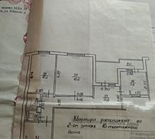Отличная 3-хком. на Балке, уютная, домашняя атмосфера, планировка 143