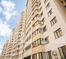 Ciocana! Apartament cu 1 camera, bloc nou, euroreparatie, mobilat!