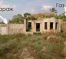 Продается недостроенный дом на берегу Днестра, 30 км. от Кишинева