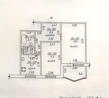 Продам двухкомнатную квартиру в центре Бендер 7/9, 20 тыс долл., торг