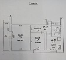 2-комнатная квартира на Северном, Бендеры, 2/5 эт., 40,9/22,9/6,1
