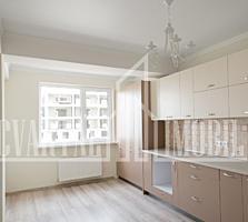Apartament cu 2 camere la un preț Disponibil vă așteaptă!