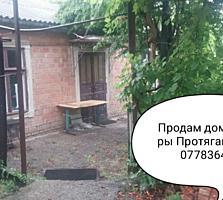 Дом Протягайловка, 12т$, 3-ри комн. веранда, санузел+ванна, 10сот.