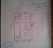 Продаётся жилой дом в центре с. Гиска. Недорого.