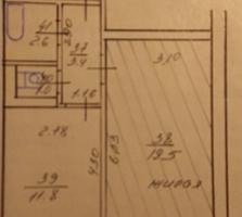 Срочно продам комнату 19,5 м2 в семейном общ. в центре возле Универа