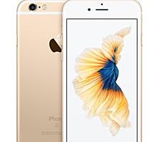 iPhone 6S 64Gb VOLTE CDMA/GSM