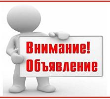 КУПЛЮ 1-комн. КВАРТИРУ с ремонтом или без - 10 квартал