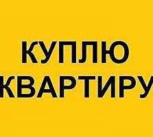 Куплю для себя 2-комнатную квартиру в Днестровске