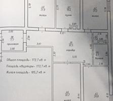 Продается 4-комнатная квартира, 174 кв. м. Ларионова