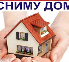 Семья снимет дом