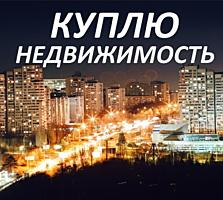Cumpăr spațiu comercial / Куплю коммерческую недвижимость