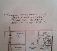 Продается 3-комнатная квартира 3/5 на Балке в отличном месте, 2 балкона