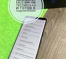 Samsung NOTE 8 (64GB) 4G LTE/CDMA/GSM В отличном состоянии!