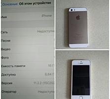 Продам iPhone 5 s gold б/у 100 $