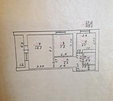 Продам 2-х комнатную квартиру в Каменке