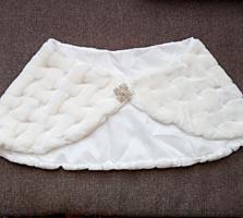 Продам новую накидку на свадебное платье 200 рублей