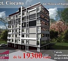 Ciocana! Mircea cel Batrin! Casa de caramida cu 7 etaje. In rate!