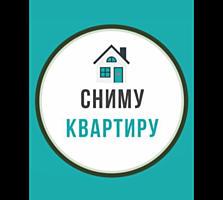 Сниму квартиру в Бендерах р. Шёлковый!!