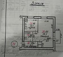 Продам/Обменяю однокомнатную квартиру в центре на двухкомнатную (торг)