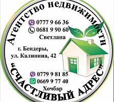 Бендеры Борисовка 3-комн. кв. 1/5 пер. Осипенко 15$