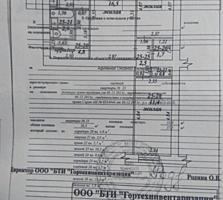 Бендеры Ленинский 3-х 15000 2/4