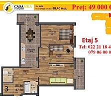 Botanica! Apartament 3 odai 89 m. p - 49 000 €! Bloc dat in exploatare