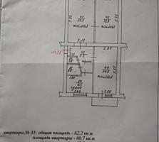 3-x комнатная Срочно Торг!!