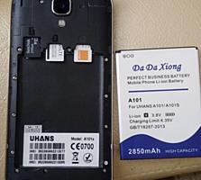 Продам 2гб /16 гб, 4 ядра по 1,3ГЦ, IPS 1280*720, камера 13 МП и 5 МП