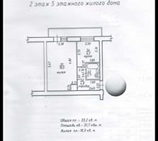 СРОЧНАЯ ПРОДАЖА 1 комнатная с балконом. Чистая. 2/5. ПРИЧЕРНОМОРЬЕ.
