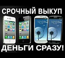 КУПЛЮ ЗАБЛОКИРОВАННЫЕ или разбитые смартфоны на зап. части...
