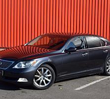 Lexus LS 460 Long