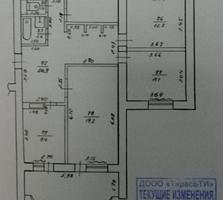 Продам УНИКАЛЬНУЮ пятикомнатную квартиру