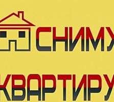 Сниму 2-КОМНАТНУЮ КВ-РУ с выкупом В ДНЕСТРОВСКЕ