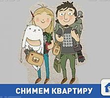 Молодая семья снимет жилье в пригороде Кишинева.