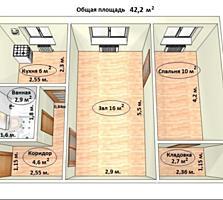 2-комнатная на Бородинке