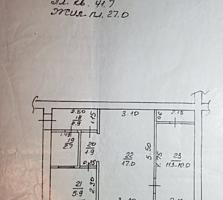 Продается 2-комнатная квартира ул. Карла Либкнехта 124. Бородинка.