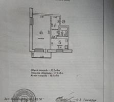 Кр. Казармы продается 1-комнатная квартира