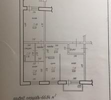 Продам трёхкомнатную квартиру в белом варианте
