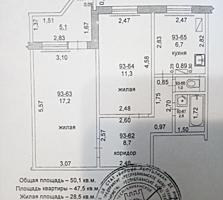 Двушка в Центре Бендер, 6/9 эт, 50/28/6,7, р-н кинотеатра Горького