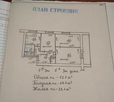 """3-комнатная, 4/5 эт. ул. Юности, """"Причерноморье""""."""