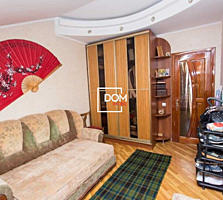 Apartament cu 3 odai -93mp, Buiucani, in apropiere de Parcul &quot
