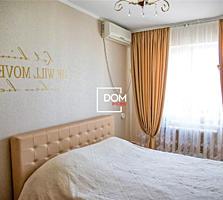Se vinde apartament de mijloc,Seria MS cu 2 camere separate,reparatat,