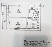 СРОЧНО! Двушка на Гиске с ремонтом, 4/5 эт., балкон 5,9 м2