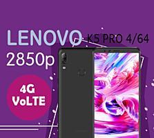 Lenovo K5 Pro 4/64, 4G VoLTE- cмартфон, которого вам так не хватало.