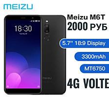 Meizu M6T 2/16Gb 4G(CDMA+GSM) VoLTE, Новый. Рассрочка/Гарантия.