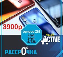 Lenovo Z5S- 4/64, 6/64, 6/128Gb-три камеры и Snapdragon 710. 4G VoLTE.