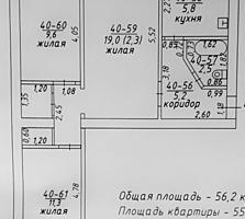 Продам 3-комн. кв. 2/4 Ленинский г. Бендеры.