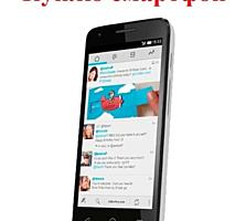КУПЛЮ смартфон в рабочем состоянии или с дефектом