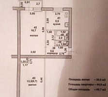 Бендеры. Двушка с ремонтом на Северном, 2/5 эт., 46 м2, балкон 2,7 м2